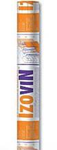 Ветроизоляционная мембрана (ветробарьер) IZOVIN (Изовин) 1,5х5м (0,75м.кв)