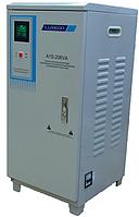 Стабилизатор напряжения Luxeon A1S-20 KVA SERVO