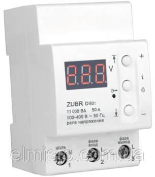 Реле напряжения ZUBR D50t для защиты электросети всего дома или квартиры