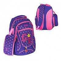 Рюкзак школьный GS 36317