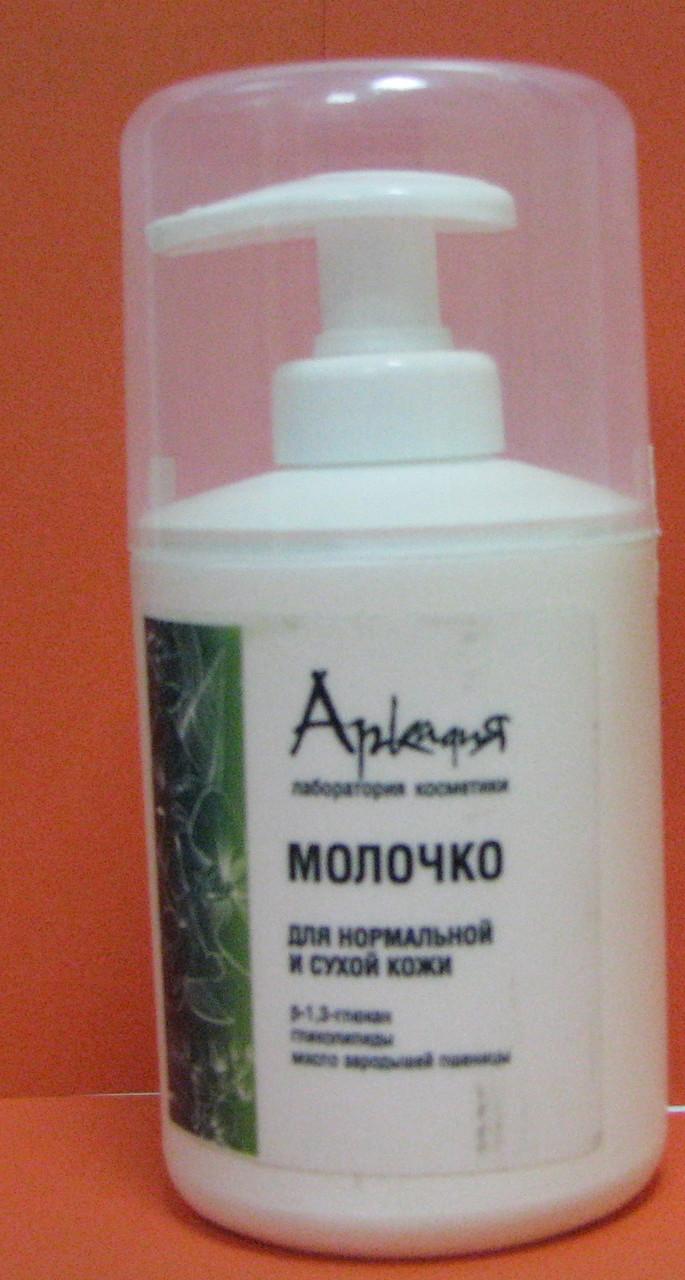 Молочко очищающее для нормальной и сухой кожи 300 мл