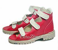 83af8545647 Ортопедическая обувь для детей и подростков р. 31