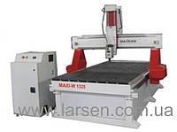Эксклюзивное предложение. Фрезер с ЧПУ MaxiCam Maxi-W 1325, фото 1