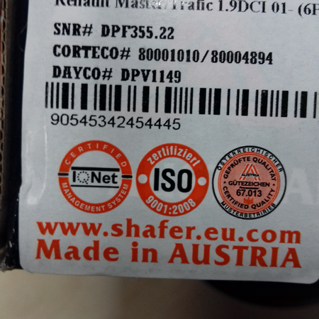 Усиленный Подшипник ступицы Nissan KUBISTAR Ниссан Кубистар (2003-) 4321000QAD. Задний. SHAFER Австрия