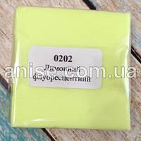 Полимерная глина Пластишка, №0202 лимонный флуоресцентный, 75 г / Полімерна глина Пластішка, №0202 лимонний 75