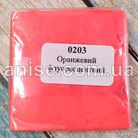 Полимерная глина Пластишка, №0203 оранжевый флуоресцентный, 75 г / Полімерна глина Пластішка, №0203 оранжевий