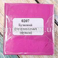 Полимерная глина Пластишка, №0207 сиреневый флуоресцентный, 75 г / Полімерна глина Пластішка, №0207 бузковий