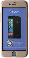 Чехол iPaky 360 iPhone 7/8 (4.7) (+ стекло на экран) (Золотой)