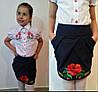 Детская юбка вышивка