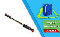 Эспандер для груди и рук Arm Trainer PS A-FI-5051+ подарок (Сумка маленькая через плечо Zelart GA-5752)