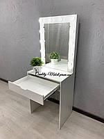 Визажный стол в белом цвете