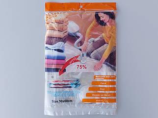 Размер 50*60 см. Вакуумный пакет с клапаном для упаковки и хранения одежды. (с рисунком)