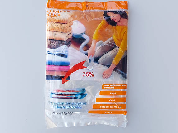 Размер 70*100 см. Вакуумный пакет с клапаном для упаковки и хранения одежды., фото 2