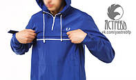 Куртка анорак мужская летняя FP синяя
