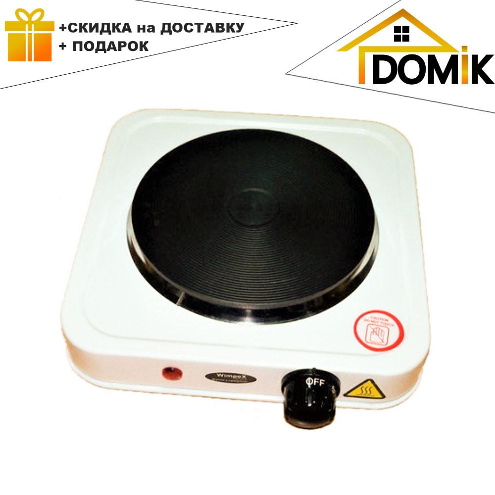 Электроплита WimpeX WX-100A плита настольная дисковая (1 конфорка)