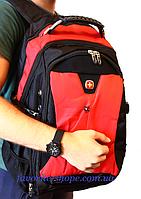 Рюкзак swissgear 1531  Красный AUX & дождевик
