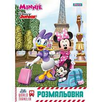 Раскраска A4 1 Вересня Minnie 12 страниц 742420