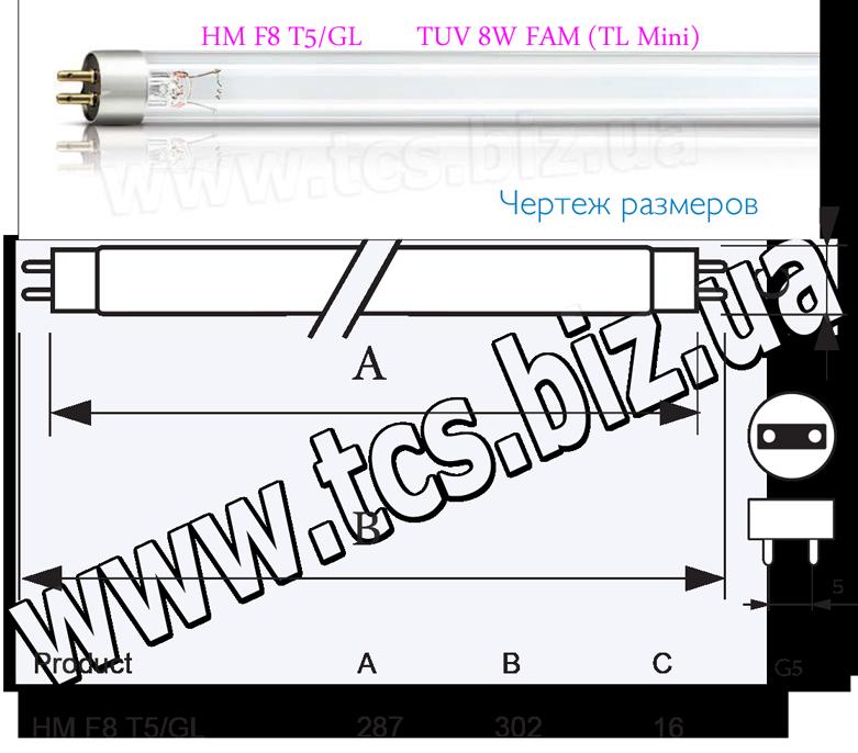 F8 T5/GL купить в Украине. т. 044-362-27-09