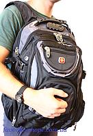 Рюкзак swissgear 1838 c замком USB & AUX & дождевик