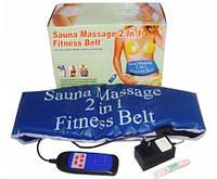 """Пояс для похудения с эффектом сауны - """"Sauna Massager 2 in 1 fitness Belt """" TV Shop Сауна"""