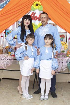 Парные вышиванки Звезда мужчина, женщина и девочка, фото 2