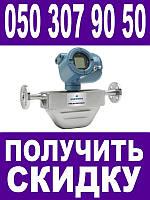 Optimass 1000 ЦЕНА Купить_050`401~99~77 Звоните