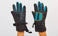 Перчатки горнолыжные теплые детские C-7706 (р-р M-L, L-XL, цвета в ассортименте, уп.-12пар, цена за 1пару)