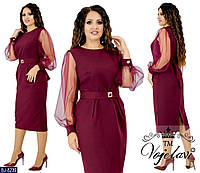 Платье BJ-8239