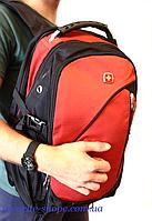 Рюкзак swissgear 7652 Красный USB & AUX & дождевик