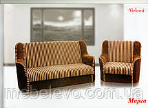 Кресло-кровать Марго 900х920мм   70х190 Luxor / Virkoni , фото 3