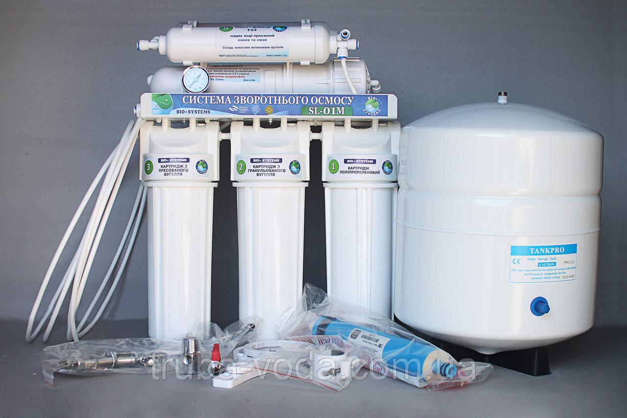 Фильтр воды обратный осмос SL-01M (мембрана Filmtec 75g США)с минерализатором