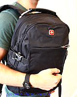 Школный рюкзак swissgear 7699 USB & AUX & дождевик