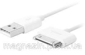 Кабель для сопряжения Айфона с ПК. Шнур для зарядки АйФона.USB 2.0 кабель для iPhone.