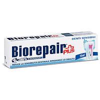 Зубная паста Биорепейр Профессиональное избавление от чувствительности 75 мл
