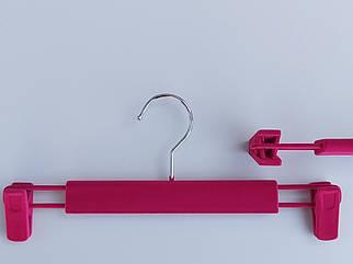 Плечики вешалки тремпеля  для брюк и юбок флокированныемалинового цвета, длина 33,5см.