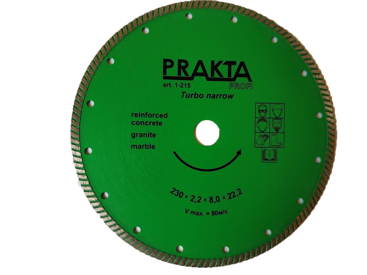 Диск відрізний Prakta алмазний turbo 230*22,2*2,2*8мм