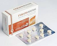 Гепатолептин Арго (восстановление, защита печении, холецистит, желчегонное, гепатопротектор, иммунитет)