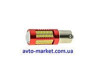 Светодиодная LED автолампа P21W