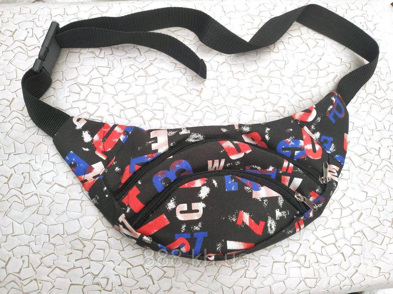Поясная сумка принт мужская/женская, бананка, сумка через плече