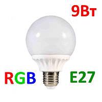Лампа светодиодная RGB Е27 9Вт 220В, фото 1