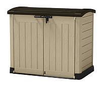 Ящик для хранения  Store It Out ARC бежевый, Keter