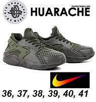 Кроссовки женские / подростковые Nike Air Huarache Run Ultra.