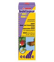 Sera baktopur (Бактопур) 50 мл