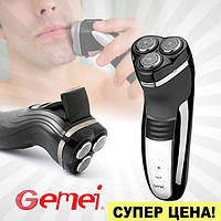 Электробритва Gemei GM 7300 - Мужская бритва для бороды
