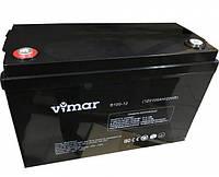 Аккумулятор глубокого цикла 12В 100Ah ИБП солнечной батареи Luxeon VIMAR B100-12 новая