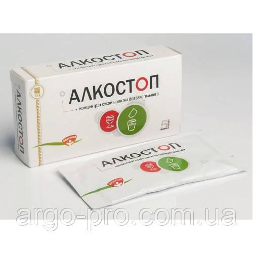 Алкостоп  Арго лечение алкоголизма, останавливает развитие похмельного синдрома, убирает тягу к алкоголю