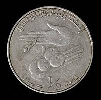 Монета Туниса 1/2 динара 1983 г.