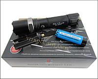 Фонарик полицейский BL-8626 фонарь Bailong улучшенный с металлической кнопкой Cree (набор)