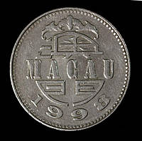 Монета Макао 1 патака 1998 г.