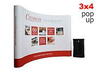 Дисплей система Pop-Up 3x4 (2,3x3,2м) + сумка (Состав: Конструкция + 2 прожектора;  Изображение: Конструкция, фото 1